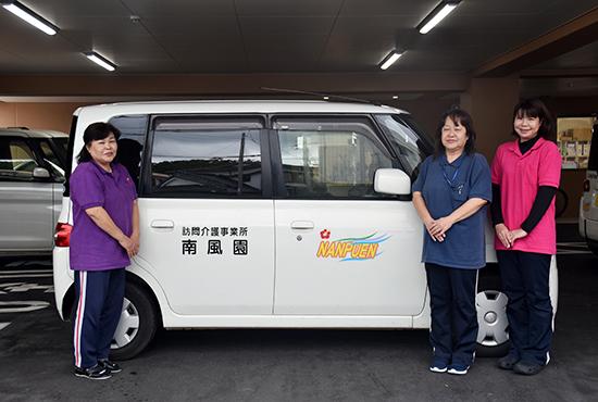 訪問介護事業所 車両
